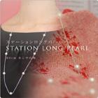 ステーションロングパールネックレス 80cm あこや真珠