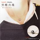 タヒチ黒蝶真珠一粒パールネックレスK18WG 8mmアップ
