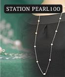 ステーションロングパールネックレス100cm淡水真珠